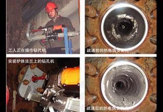 疏通热电偶安装孔钻孔机